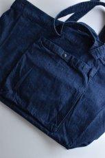 画像3: 【MORE SALE】GREI. (グレイ) SLOUCHY TOTE [MIDNIGHT BLUE] (3)