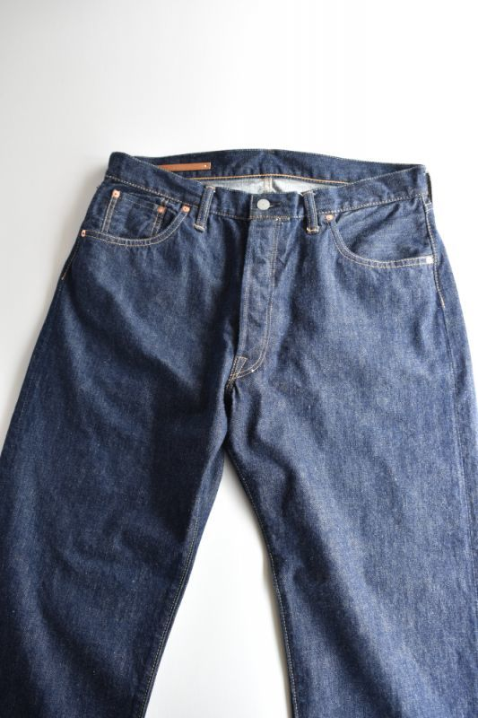 画像1: SCYE BASICS (サイベーシックス) San Joaquin Denim Loose Fit Straight Jeans (1)